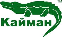 Производственная группа «Кайман»